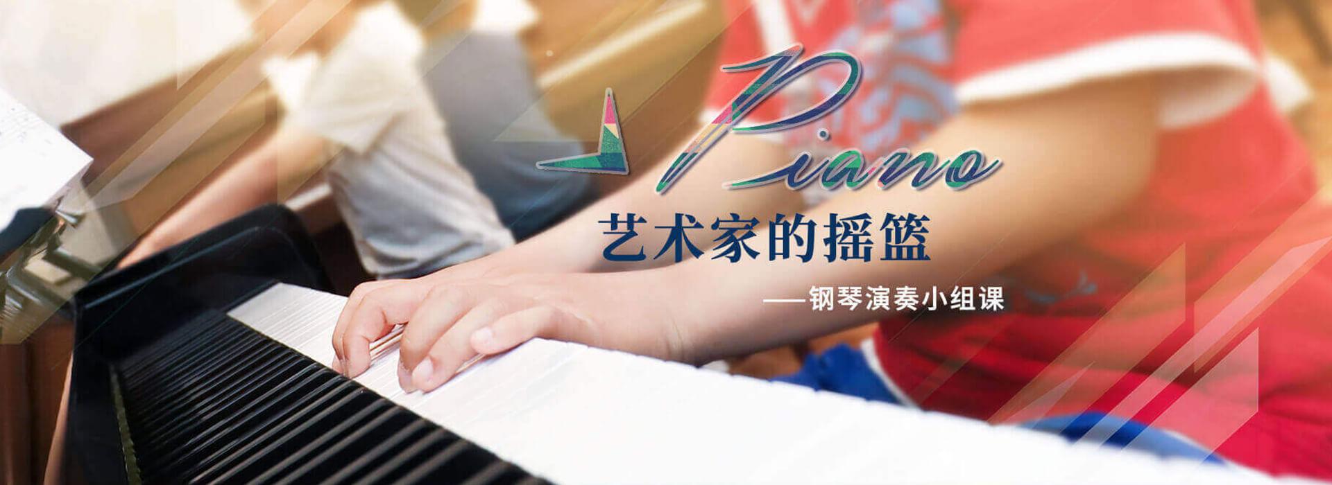 声乐高考培训